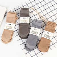 厂家直销男女士加袜子锦纶短丝袜钢丝面膜袜弹性足防脱