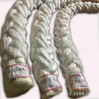 供应PP绳子尼龙绳索八股缆绳