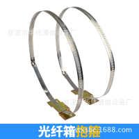 厂家直销光缆分纤箱专用抱箍支架室外抱杆抱箍电线杆金属抱箍配件
