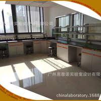 厂家直销电子元件测试室电器元件检测室各行业品控室检验台柜