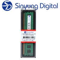 2G4G8GDDR3/DDR41600/2133台式机/笔记本内存条全兼容