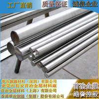 厂家生产316规格1.0-12光亮不锈钢棒材316耐蚀性强不锈钢研磨棒