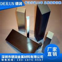 201304316方棒不锈钢方钢2520冷拉实心方钢方条不锈钢条扁