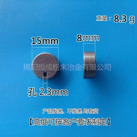 φ2.3*15*8粉末冶金圆形震动偏心轮按摩器电机配件振动偏心块