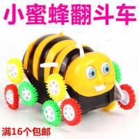 地摊热卖玩具卡通电动玩具车小蜜蜂翻斗车儿童玩具新奇特批发