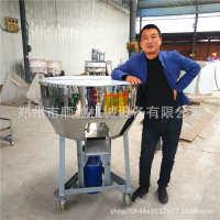 批发不锈钢小麦种子包衣机小型平口干湿饲料混合机移动式搅拌机