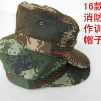 正品16新款新式07老款武消防冬季夏季迷彩作训帽训练遮阳帽小兵帽