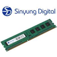 8GDDR31600台式机/笔记本内存条全兼容