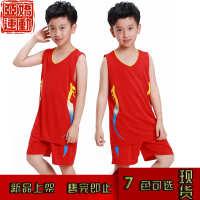 批发儿童篮球服男女套装小学生青少年中大童表演服球衣定制印字号