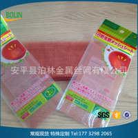 铜丝网厂家直销120目20目黄铜紫铜丝布防蚊虫铜丝带可裁段分条