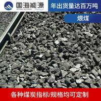 内蒙东胜环保煤中块低发热量4800蒸汽锅炉民用取暖烘干养殖等