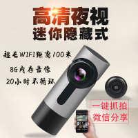 跨境外贸新款迷你隐藏式高清智能dvr行车记录仪wifi记录仪监控