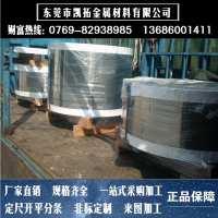 现货代理宝钢正品B20AT1200硅钢片冷轧无取向矽钢片可分条切片
