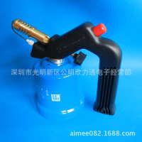 原装高品质意大利电子打火枪电子打火石油气喷枪1131电子打火器