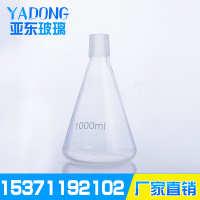 砂芯瓶、玻璃砂芯过滤装置配置砂芯滤瓶、砂芯瓶、砂芯瓶