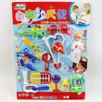 儿童过家家玩具医具玩具套装白衣天使小护士精灵狗321-52听诊器