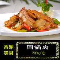 回锅肉200g香鼎美食料理包简餐超蒸烩煮速冻超添美料理包