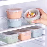 家用圆形迷你塑料冰箱保鲜盒厨房食品收纳盒密封盒长方形小饭盒