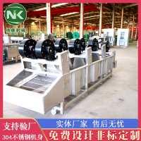 纳康机械直销蔬菜风干机牛肉干袋装风干机定制食品风干设备