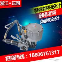 气动钢带打包机正固KZ-32/19型气动一体铁皮捆扎机全自动捆扎机