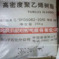 HDPE/独山子石化/TUB121N3000市政燃气管道PE100黑色大口径