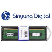 鑫洋数码/SinyungDigitalddr416g2133/2400/2666台式机内存条