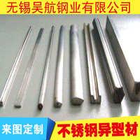 不锈钢异形材304不锈钢冷拉型材精密异型冷拉型材厂异型材