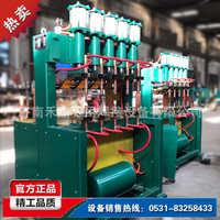 工厂现货多头点焊机5头点焊机网片点焊机排焊机