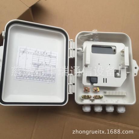 1分16插片式光分器箱24芯光纤分纤箱二槽位1:16光缆分光箱厂家