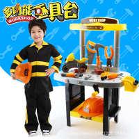 博娃过家家仿真玩具拆卸工具修理维修工具正品亲子互动模拟