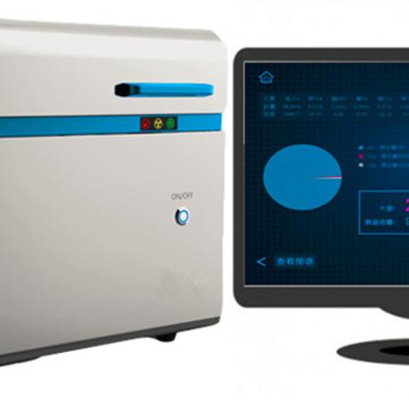 江门合金分析仪XRF设备报价台式合金分析仪合金材料光谱仪