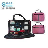 酷纳斯数码收纳包旅行数据线收纳电源包移动硬盘U盘包配件整理袋