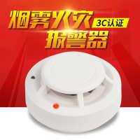 烟雾报警器消防火灾报警器家用无线烟雾感应器独立式烟感器探测器