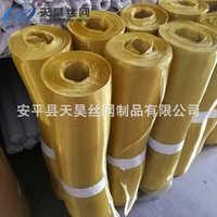 医疗器械用120目H65黄铜网1.2米宽80目高导电率黄铜筛网