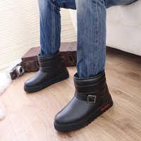 雪地靴冬季加绒中筒靴防水防滑厚底皮靴大码棉鞋男加绒男士厚棉靴