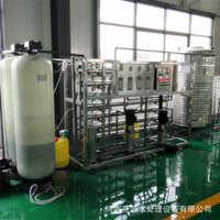 高纯水制取设备EDI超纯水设备纯净水设备车用尿素生产设备