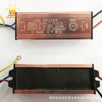 led40瓦防水镇流器驱动电源整流器30瓦50w80W投光灯专用工厂直销