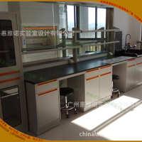 厂家直销钢制结构检验室化验室检疫室反应室理化实验室台柜
