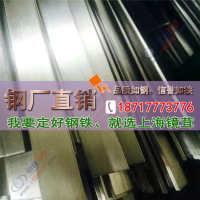 供应Q23545#冷拉光亮方钢扁钢冷拉钢厂批发光亮圆钢规格齐全