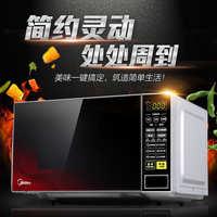 美的微波炉M1-L213C家用多功能智能平板转盘式21升特价加热快礼品