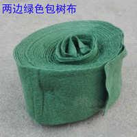 新型裹干植物绷带果树苗木大树保温保湿带缠树带加膜保温保湿布