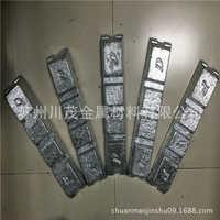 直销3号锌合金锌合金压铸产品锌合金压铸加工库存0#锌合金锭
