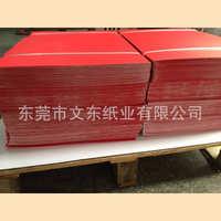 供应各种彩色坑纸板白色E坑F坑瓦楞纸板可做包装盒材料定制批发