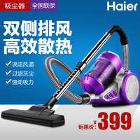 海尔家用强力吸尘器ZW1401B大功率地毯式迷你手持小型超静音正品