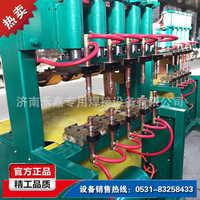 厂家现货直销5头点焊机多头点焊机排焊机网片点焊机