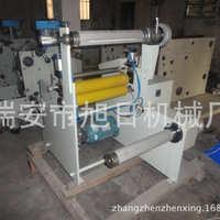 供应:420型自动贴合机/两层贴合机/不干胶贴合机、厂家直销