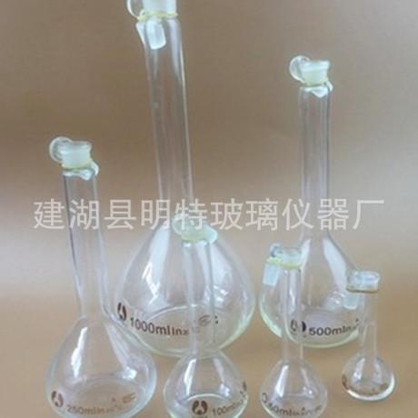 玻璃容量瓶白量瓶5/10/20/25/50/100/250/500/1000/2000/5000ml