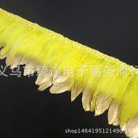 黄色鹅毛布边喷金色头大飘裙边15-20厘米彩色羽毛布带花边辅料