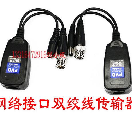 监控双绞线传输器带网络接口视频传输器超强防雷监控配件224E