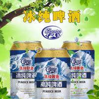 便宜易拉罐啤酒,KTV啤酒进货电话辽宁沈阳18668909820